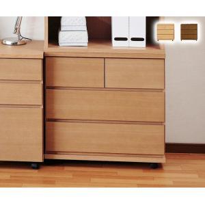 キャスター付きチェスト 幅70cm 3段 大人になっても使える!シンプルなシステム家具シリーズ 木製 子供 収納 タンス たんす 代引不可|rcmdse