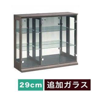 追加ガラス コレクションボード用ガラス 小 幅29cm 奥行23cm 厚0.4cm 飾棚用 ガラスのみ 収納 ガラス フィギュア ガラス棚板 代引不可|rcmdse