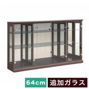 追加ガラス コレクションボード用ガラス 大 幅64cm 奥行23cm 厚0.4cm 飾棚用 ガラスのみ 収納 ガラス フィギュア ガラス棚板 代引不可|rcmdse