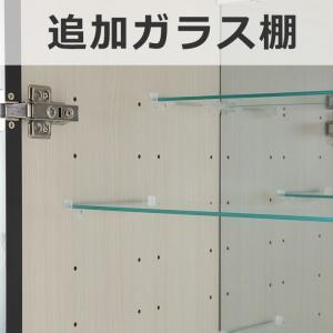 コレクションラック 幅77.6cm 追加ガラス棚 ガラス棚板 コレクションボード コレクションケース ショーケース フィギアケース 代引不可|rcmdse