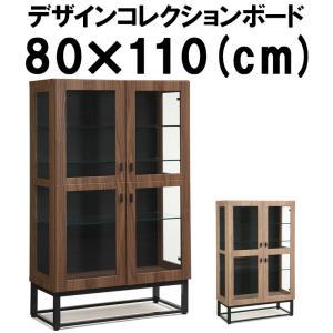 デザインコレクションボード 幅80cm 高さ110cm 完成品 本体 コレクションボード コレクションケース 木目 アンティーク インダストリアル 代引不可|rcmdse