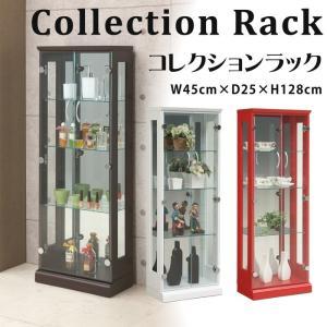コレクションケース 幅45cm×128cm コレクションケース コレクションボード 飾り棚  ガラス棚  ショーケース 代引不可|rcmdse