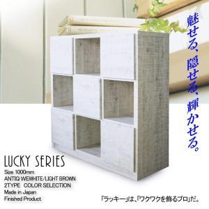 本棚 幅100cm 3段 完成品 国産 ブックシェルフ 木製 収納家具 多目的ラック オープンラック 収納 日本製 ディスプレイ棚 100-3ラック ラッキー 代引不可|rcmdse