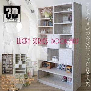 国産 本棚 幅100cm 完成品 木製 収納 棚 小物収納 ハイタイプ 日本製 ディスプレイ棚100書棚 ラッキー 代引不可|rcmdse