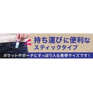 ノーズミント NOSEMINT 3個セット 鼻づまり 花粉症 爽快 すっきり 日本正規品 受験 勉強 眠気覚まし 眠気対策 リフレッシュ ヤードム 代引不可 クロネコDM便|rcmdse|08