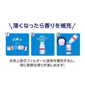 ノーズミント NOSEMINT 3個セット 鼻づまり 花粉症 爽快 すっきり 日本正規品 受験 勉強 眠気覚まし 眠気対策 リフレッシュ ヤードム 代引不可 クロネコDM便|rcmdse|09