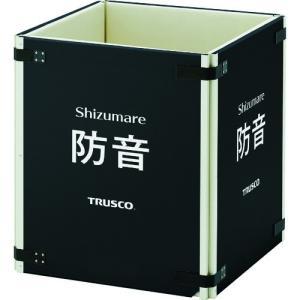 TRUSCO トラスコ テクセルSAINT使用防音パネル SHIZUMARE 引出物 4枚セット SBOP4 3100 代引不可 正規認証品 新規格 連結可能タイプ