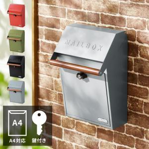 ポスト 壁掛けポスト ガルバリウム鋼板使用 幅27×奥行21×高40.5cm・厚さ3cmまで対応・A4サイズ対応 郵便ポスト|rcmdse