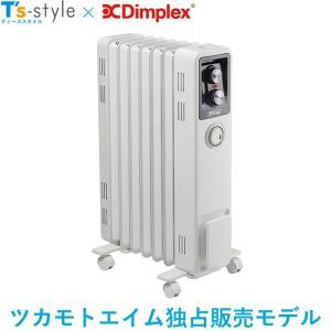 Dimplex ディンプレックス オイルフリーヒーター オイルレス 軽量 静音 B02 速暖 ECR12Ti BRITO02 オイルヒーター 風無し|rcmdse