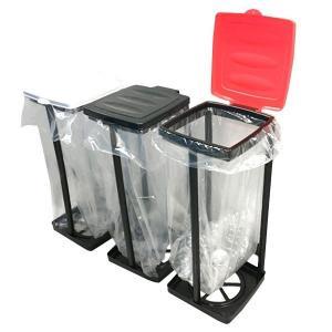 ゴミ箱ホルダー 45L フタ付き ごみ箱 分別 スリム 省スペース コンパクト 収納可 同色3個セット 代引不可 rcmdse