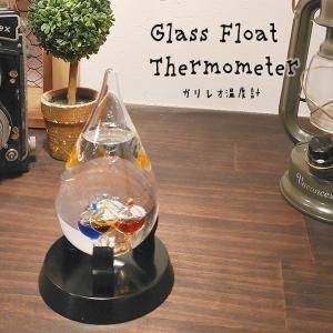 ガリレオ温度計 しずく型 GAW11002S サイエンス ガリレオ ガラスフロート温度計 インテリア 科学 温度計 おしゃれ かわいい|rcmdse