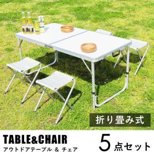 折り畳み式アウトドアテーブル&4チェアセット テーブル チェア チェアセット レジャーテーブル ピクニックテーブル|rcmdse