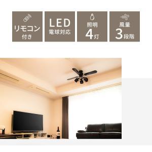 シーリングファンライト プライウッド 42インチシーリングファン リモコン付き ファン 天井照明 LED対応 エコ シーリングファン|rcmdse|05