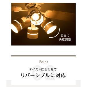 シーリングファンライト プライウッド 42インチシーリングファン リモコン付き ファン 天井照明 LED対応 エコ シーリングファン|rcmdse|08