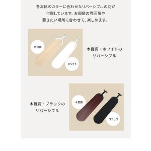 シーリングファンライト プライウッド 42インチシーリングファン リモコン付き ファン 天井照明 LED対応 エコ シーリングファン|rcmdse|09
