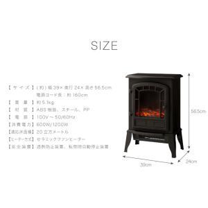 暖炉型ファンヒーター Bolivia ボリビア セラミックファンヒーター ファンヒーター ヒーター 暖房 暖炉 ストーブ ブラック|rcmdse|02