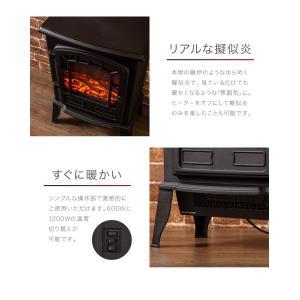 暖炉型ファンヒーター Bolivia ボリビア セラミックファンヒーター ファンヒーター ヒーター 暖房 暖炉 ストーブ ブラック|rcmdse|04
