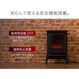 暖炉型ファンヒーター Bolivia ボリビア セラミックファンヒーター ファンヒーター ヒーター 暖房 暖炉 ストーブ ブラック|rcmdse|05