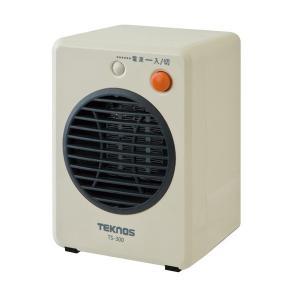 ミニセラミックファンヒーター 300W TS-300 TEKNOS テクノス 電気 ストーブ 省エネ 小型 コンパクト モバイルセラミックヒーター 静音 暖房|rcmdse