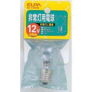 非常灯用電球 G-137H エルパ ELPA 朝日電気 rcmdse