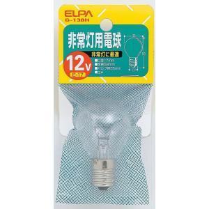 非常灯用電球 G-138H エルパ ELPA 朝日電気 rcmdse