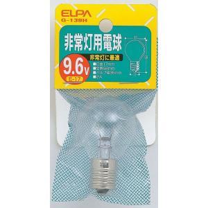 非常灯用電球 G-139H エルパ ELPA 朝日電気 rcmdse