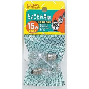 ちょうちん用電球 G-16H C エルパ ELPA 朝日電気 rcmdse