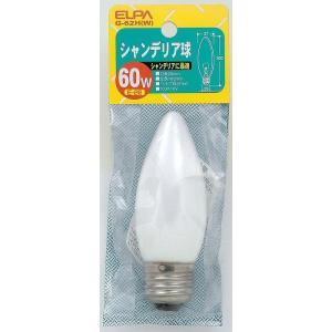 シャンデリア60W G-62H W エルパ ELPA 朝日電器|rcmdse