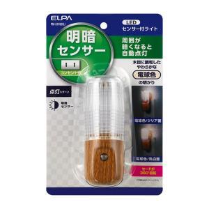 朝日電器 ELPA エルパ LEDナイトライト 明暗センサー ライト 360°回転 PM-LW100 L|rcmdse