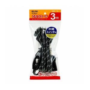 朝日電器 ELPA コタツコード WK-30NP(GY)|rcmdse