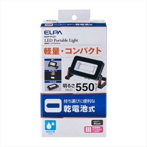 朝日電気 ELPA LEDポータブルライト エルパ DOP-PL01|rcmdse