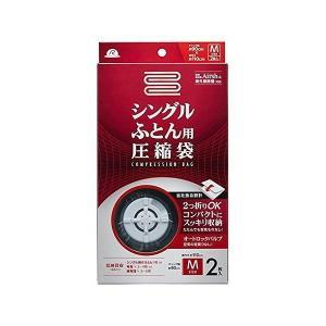 アール 衣類圧縮袋 シングルふとん用圧縮袋 2枚入 RE-001|rcmdse
