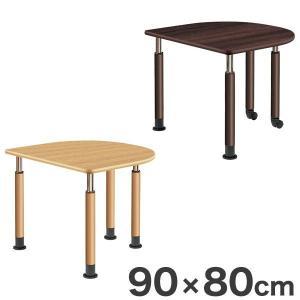 テーブル 昇降テーブル 半円形テーブル 12R 福祉介護用 机 テーブル 代引不可|rcmdse