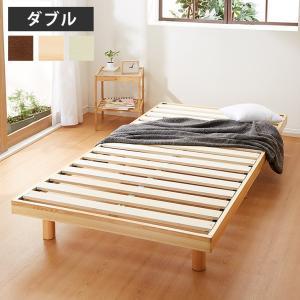 すのこベッド ダブル 北欧 ベット ヘッドレスすのこベッド 木製 ベッドフレーム シンプル スノコ すのこ bed ダブルベッド|rcmdse