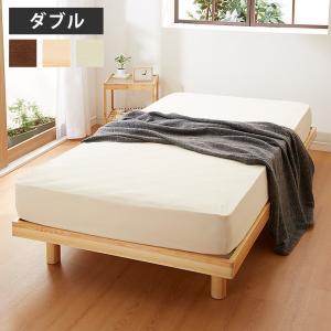 すのこベッド ダブル ポケットコイルロールマットレス付 北欧 ベット ヘッドレスすのこベッド 木製 ベッドフレーム rcmdse