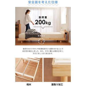 宮付きすのこベッド コンセント付き セミダブル 棚付き 宮付き 北欧 ベット すのこベッド 木製 ワンルーム ベッドフレーム シンプル スノコ すのこ|rcmdse|11