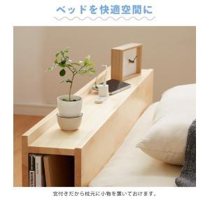 宮付きすのこベッド コンセント付き セミダブル 棚付き 宮付き 北欧 ベット すのこベッド 木製 ワンルーム ベッドフレーム シンプル スノコ すのこ|rcmdse|16