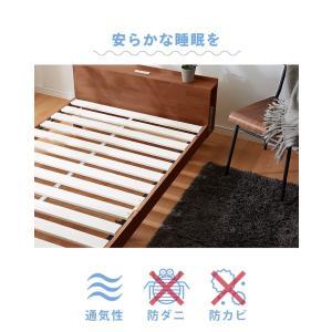 宮付きすのこベッド コンセント付き セミダブル 棚付き 宮付き 北欧 ベット すのこベッド 木製 ワンルーム ベッドフレーム シンプル スノコ すのこ|rcmdse|07