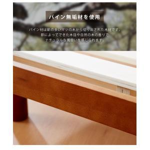 宮付きすのこベッド コンセント付き セミダブル 棚付き 宮付き 北欧 ベット すのこベッド 木製 ワンルーム ベッドフレーム シンプル スノコ すのこ|rcmdse|09