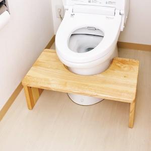 トイレ踏み台 トイレ 踏み台 折りたたみ 折りたたみ式 トイレ踏み台 キッズ 子ども 子供 ステップ ベンチ トイレの踏み台 子供用 補助|rcmdse