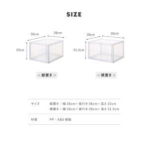 シューズコレクションケース 6個セット クリア シューズケース シューズラック 靴 スニーカー 収納 透明 クリアボックス|rcmdse|02