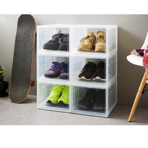 シューズコレクションケース 6個セット クリア シューズケース シューズラック 靴 スニーカー 収納 透明 クリアボックス|rcmdse|03