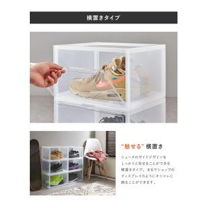 シューズコレクションケース 6個セット クリア シューズケース シューズラック 靴 スニーカー 収納 透明 クリアボックス|rcmdse|08