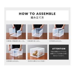 シューズコレクションケース 6個セット クリア シューズケース シューズラック 靴 スニーカー 収納 透明 クリアボックス|rcmdse|09