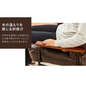 ポケットコイル入り高脚座椅子 座椅子 リクライニング ポケットコイル 高座椅子 一人掛け チェア 肘掛け ハイバック 椅子 いす 代引不可|rcmdse|11