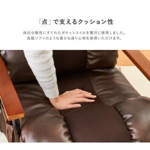 ポケットコイル入り高脚座椅子 座椅子 リクライニング ポケットコイル 高座椅子 一人掛け チェア 肘掛け ハイバック 椅子 いす 代引不可|rcmdse|05