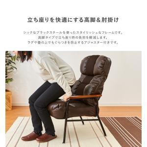 ポケットコイル入り高脚座椅子 座椅子 リクライニング ポケットコイル 高座椅子 一人掛け チェア 肘掛け ハイバック 椅子 いす 代引不可|rcmdse|09