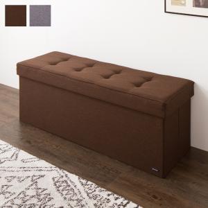 収納スツール スーパーワイド スツール デザイン収納スツール 収納ボックス 折りたたみ イス 椅子 ベンチ ツールボックス|rcmdse