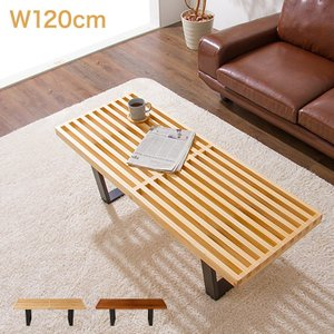 ネルソンベンチ 120cm ベンチ 木製 テーブル ローテーブル センターテーブル デザイナーズ リプロダクト 北欧 ナチュラル 代引不可|rcmdse