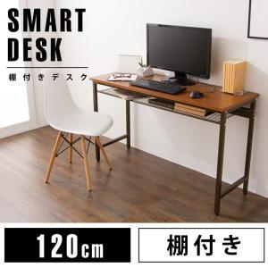 デスク 棚付きスマートデスク 120×45 机 棚 シェルフ パソコンデスク オフィスデスク 多目的デスク つくえ 勉強机 PCデスク rcmdse